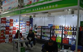 衡水绿源食品有限公司2017第十一届山东糖酒会展位惊鸿一瞥!
