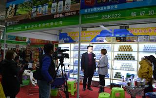 临沂初元食品有限公司在第十一届山东糖酒会上大受欢迎!