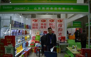 山东凯润食品有限公司在第十一届山东糖酒会精彩纷呈!