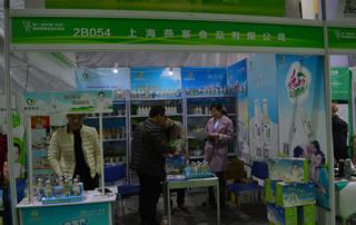 上海燕塞食品有限公司亮相2017第十一届山东糖酒会!