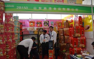 山东尚澄食品有限公司亮相第十一届山东糖酒会