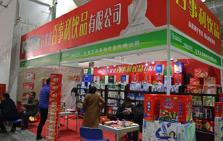 石家庄百事利饮品有限公司2017第十一届山东糖酒会展位惊鸿一瞥!