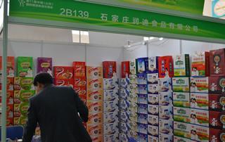 石家庄润迪食品有限公司2017第十一届山东糖酒会展位惊鸿一瞥!