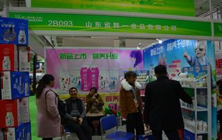 山东省韩一食品有限公司第十一届山东糖酒会展位一瞥!