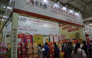 山东省鑫天食品有限公司在第十一届山东糖酒会上大放异彩!