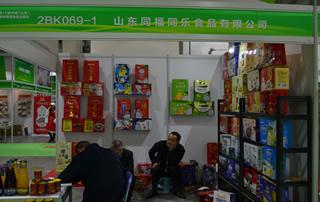 山东同福同乐食品有限公司在第十一届山东糖酒会门庭若市!