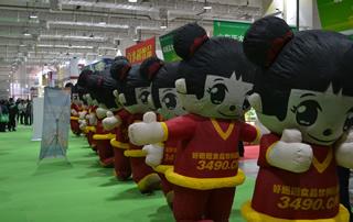好妞妞食品网专业招商,到现场展开展会宣传工作,一排排的红色气模娃娃穿梭在会场