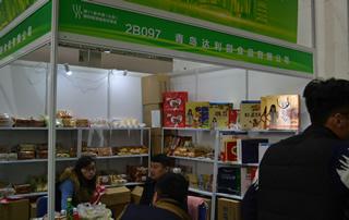 青岛达利园食品有限公司惊艳第十一届山东糖酒会