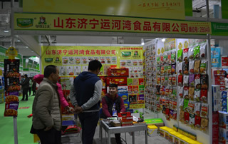 山东济宁运河湾食品有限公司在第十一届山东糖酒会上备受瞩目!