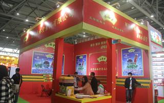 北京永裕堂食品有限责任公司在2017全国秋季重庆糖酒会展位惊鸿一瞥!