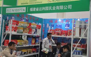 福建达利园乳业有限公司在重庆糖酒会的展位掠影!