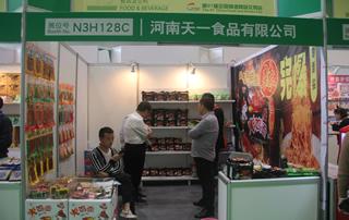 河南省天一食品有限公司亮相第97届重庆糖酒会