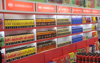 河南新雨瑞饮品有限公司在2017重庆糖酒会展位
