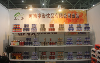河南中资饮品有限公司在2017年97届全国糖酒会展位