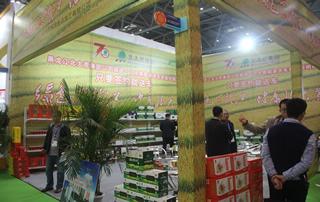 黑龙江省北大荒绿色健康食品有限责任公司在重庆糖酒会的展位掠影!
