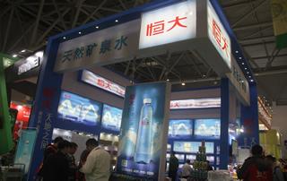 恒大矿泉水集团有限公司在2017全国秋季重庆糖酒会展位惊鸿一瞥!