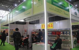 百岁山食品有限公司在2017全国秋季重庆糖酒会大放异彩!