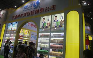 济源市优洋饮品有限公司在2017全国秋季重庆糖酒会展位惊鸿一瞥!