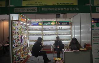 揭阳市好彩猴食品有限公司在2017全国秋季重庆糖酒会格外吸睛!