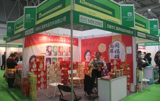 乐陵市汇德源食品饮料有限公司在2017重庆糖酒会展位
