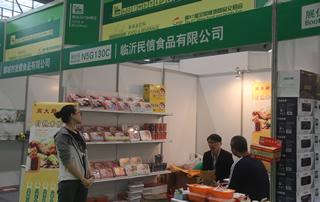 临沂民信食品有限公司在重庆糖酒会上大受欢迎!