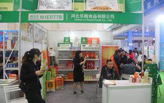 河北乐路食品有限公司在2017年97届全国糖酒会展位