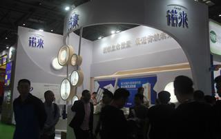山东诺来生物科技有限公司在重庆糖酒会上大受欢迎!