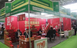 陕西坊上坊饮料有限公司在重庆糖酒会热切与经销商交谈!