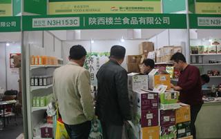 陕西楼兰食品有限公司在重庆糖酒会上备受瞩目!