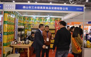佛山市三水绿奥莱食品有限公司在安徽糖酒会上大受欢迎!