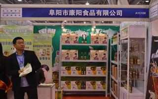 阜阳市康阳食品有限公司在安徽糖酒会的展位掠影!