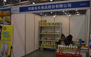 河南谷夫食品股份有限公司在2017全国秋季安徽糖酒会格外吸睛!