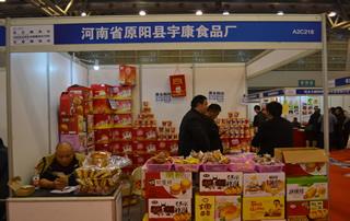 河南省原阳县宇康食品厂亮相第15届中国安徽国际糖酒食品交易会