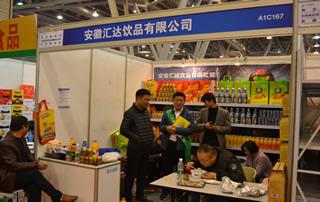安徽汇达饮品有限公司在安徽糖酒会上大受欢迎!