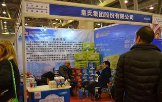 皇氏集团股份有限公司在安徽糖酒会上大受欢迎!