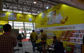 山东北派金鹰饮品有限公司在2017全国秋季安徽糖酒会大放异彩!