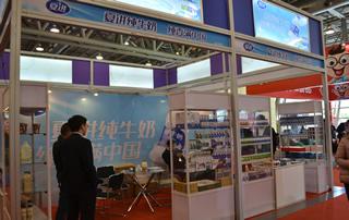 宁夏夏进乳业集团股份有限公司在2017安徽糖酒会展位