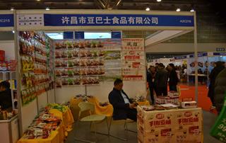 许昌市豆巴士食品有限公司在安徽糖酒会的展位掠影!