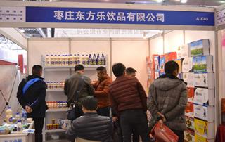 枣庄市东方乐饮品有限公司在2017全国秋季安徽糖酒会展位惊鸿一瞥!