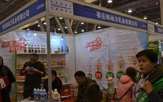 枣庄味动力乳业有限公司在2017全国秋季安徽糖酒会大放异彩!