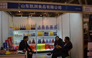 山东凯润食品有限公司亮相中国安徽国际糖酒食品交易会