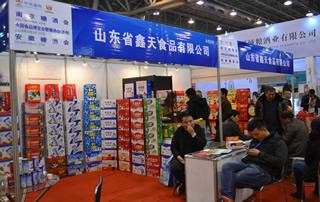 山东省鑫天食品有限公司在安徽糖酒会上大受欢迎!