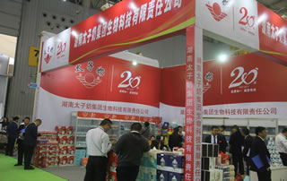 湖南太子奶集团生物科技有限责任公司在成都糖酒会