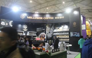 麦隆咖啡在成都糖酒会