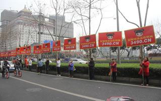 西藏饭店路边好妞妞的宣传队伍