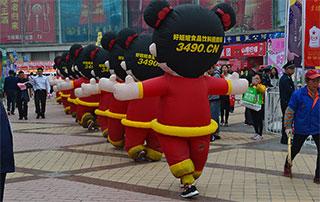2017山东淄博糖酒会,我们来了