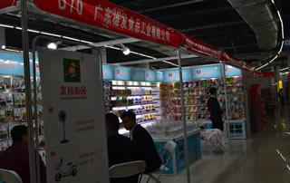 广东雄发食品工业有限公司