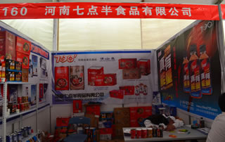 河南七点半食品有限公司在淄博糖酒会