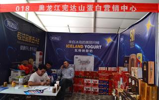 黑龙江完达山蛋白营销中心亮相山东春季糖酒会