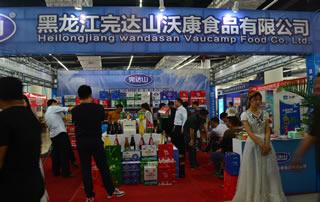 黑龙江完达山沃康食品有限公司在淄博糖酒会